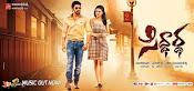 Siddhartha Movie Posters-thumbnail-3