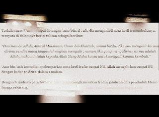 Surat Umar al-Khattab r.a
