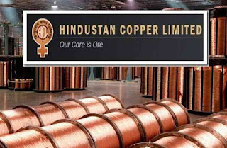 hindustan copper limited raise equity through qip, hindustan copper limited news in hindi.