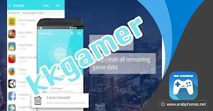 تحميل برنامج kkgamer الأصلي للألعاب المهكرة والمدفوعة