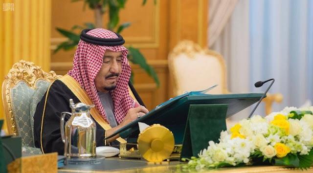 """السعودية  اعتماد سياسات """"حساب المواطن"""" والإيداع يبدأ في هذا الموعد"""