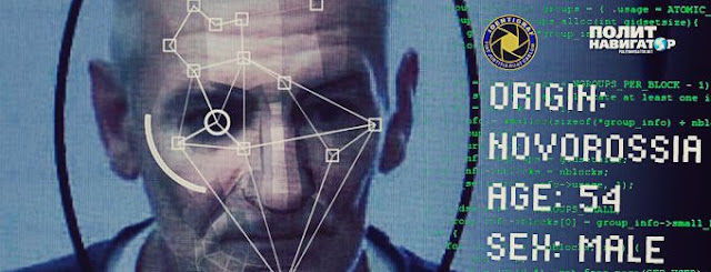 Ukraine launches system of facial recognition for 'separatists and enemies of the nation' - Like This Article