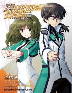 Mahouka Koukou no Rettousei Volume 22