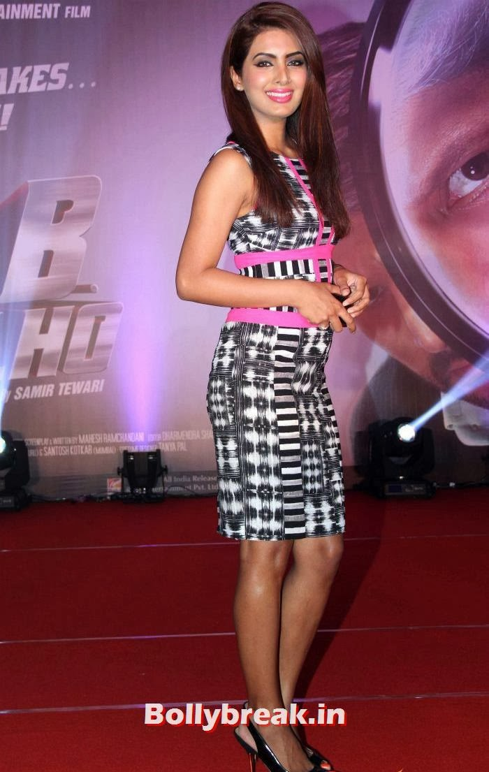 Geeta Basra, 'Mr Joe B Carvalho' Trailer Launch Photo Gallery, 'Mr Joe B Carvalho' Trailer Launch Stills, 'Mr Joe B Carvalho' Trailer Launch Gallery, 'Mr Joe B Carvalho' Trailer Launch Photos
