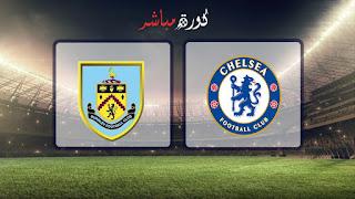 مشاهدة مباراة تشيلسي وبيرنلي بث مباشر 22-04-2019 الدوري الانجليزي