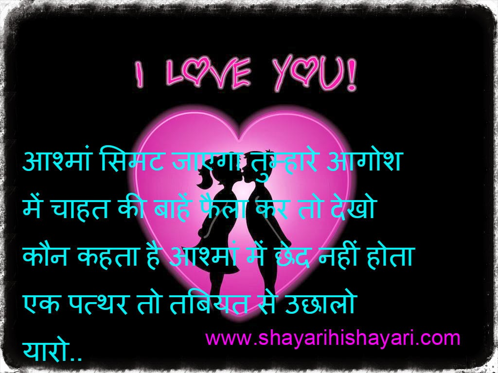 Simple Wallpaper Love Friend - Top30%2BHindi%2BShayari%2BSms%2BLove%2BFriendship%2BHindi%2BShayari%2BImpages%2BPics%2Bhd%2BWallpapers%2B9  Perfect Image Reference_43999.jpg