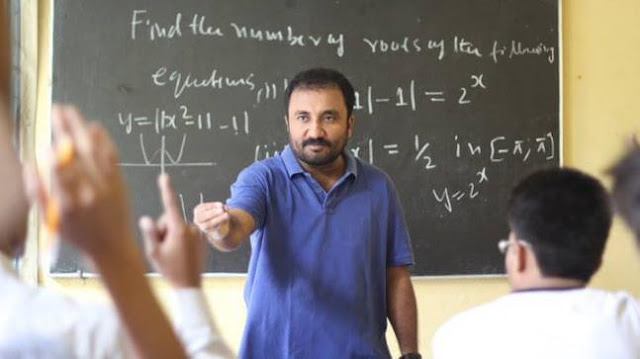 Anand Teaching His Students at Super 30