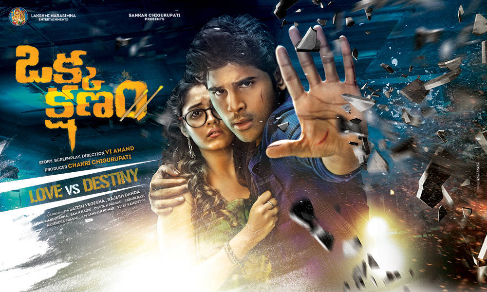 Allu Sirish Okka Kshanam Movie Posters Photos Wallpapers
