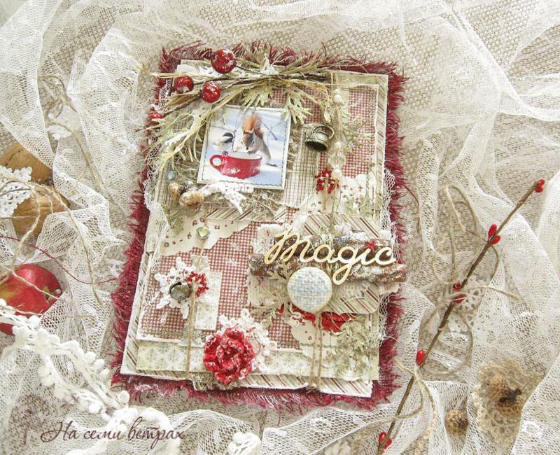 Рождественская открытка с Птичкой и Белочкой