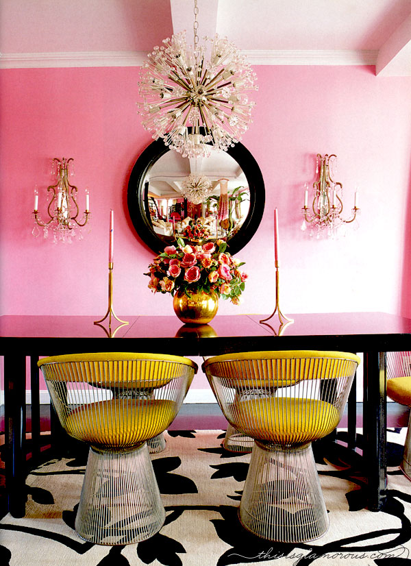 Decor Inspiration At Home With Betsey Johnson New York Cool Chic Style Fashion