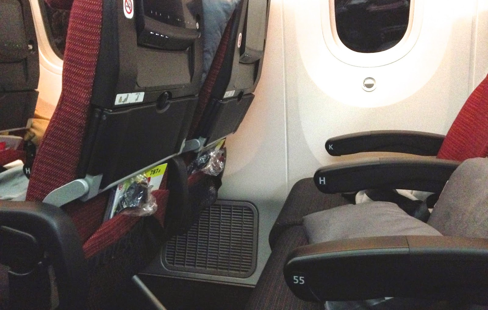 JALエコノミークラス座席 JAL Economyclass-flight-seat-late787