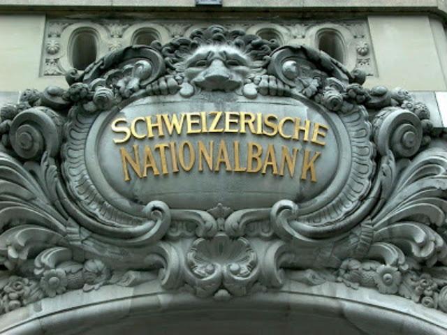 تعرف علي السر الذي يدفع الأثرياء الي ايداع اموالهم في سويسرا ولماذا سويسرا تحديدا !!