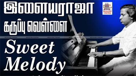 Ilaiyaraja Black And White Sweet Melody Songs