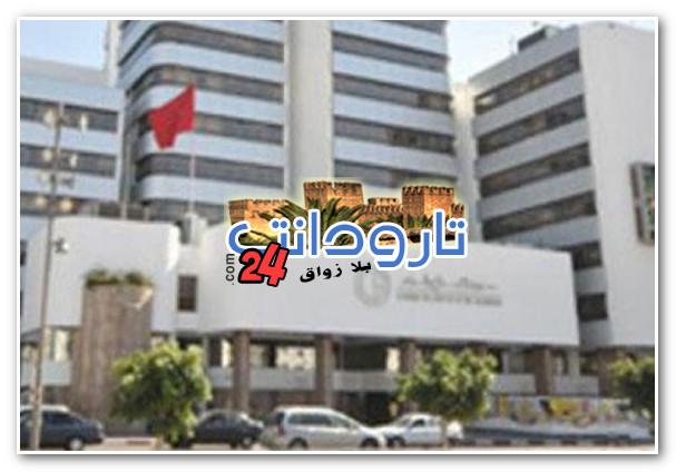 الدار البيضاء..السيديجي يفتتح وكالة جديدة