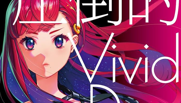 Download Nanami Yoshi - Attouteki Vivid Days (Single) / (Kenja no Mago Ending)