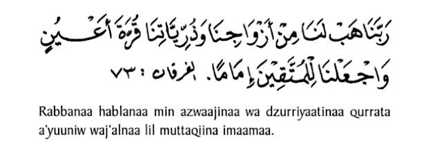 doa meminta anak yang sholeh sholehah