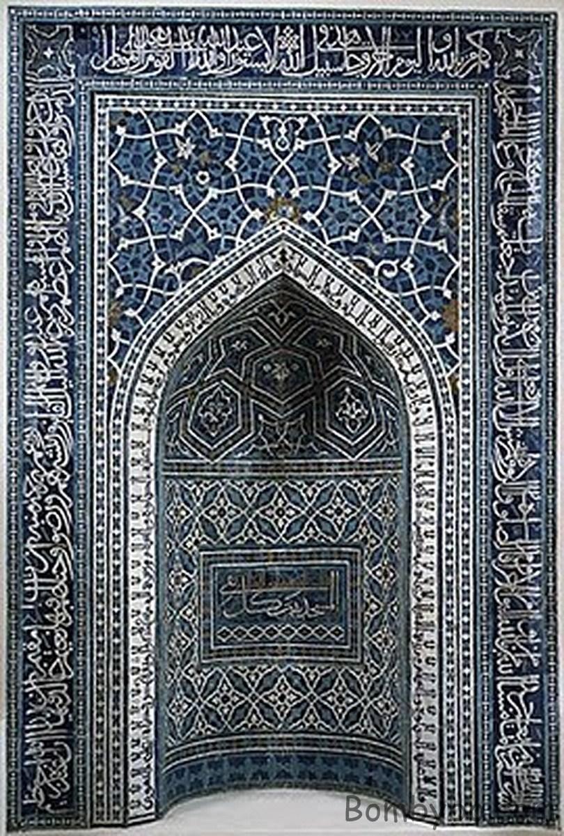 Welcome To Fun2shh World: Latest Beautiful Ramdan Islamic ...