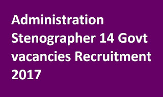 Karnataka Municipal Administration Stenographer 14 Govt vacancies Recruitment 2017 Notification www.municipaladmn.gov.in