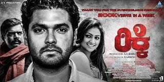 Download Ricky 2016 Kannada Hindi 300mb DvDScR