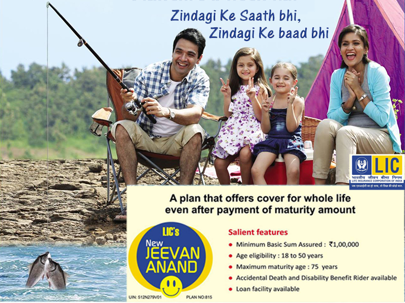 ADSPEED.ONLINE: LIC New Jeevan Anand Plan