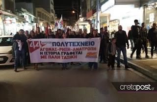 Πορεία στο κέντρο του Ηρακλείου για την επέτειο του Πολυτεχνείου [photos]