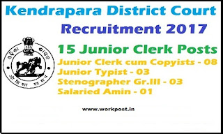 Kendrapara District Court Recruitment 2017