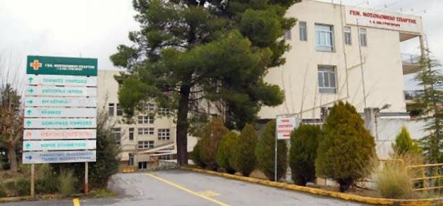 Ιατροδικαστικό τμήμα λειτουργεί πλέον και στο Νοσοκομείο Λακωνίας