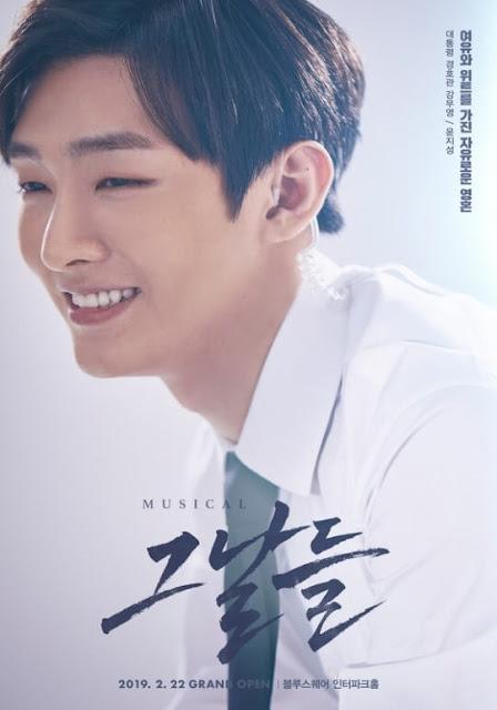 Yoon Jisung 윤지성 comeback