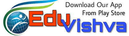 Eduvishva :: Official Website ::  Visit For Gujarat Education News And General Knowledge