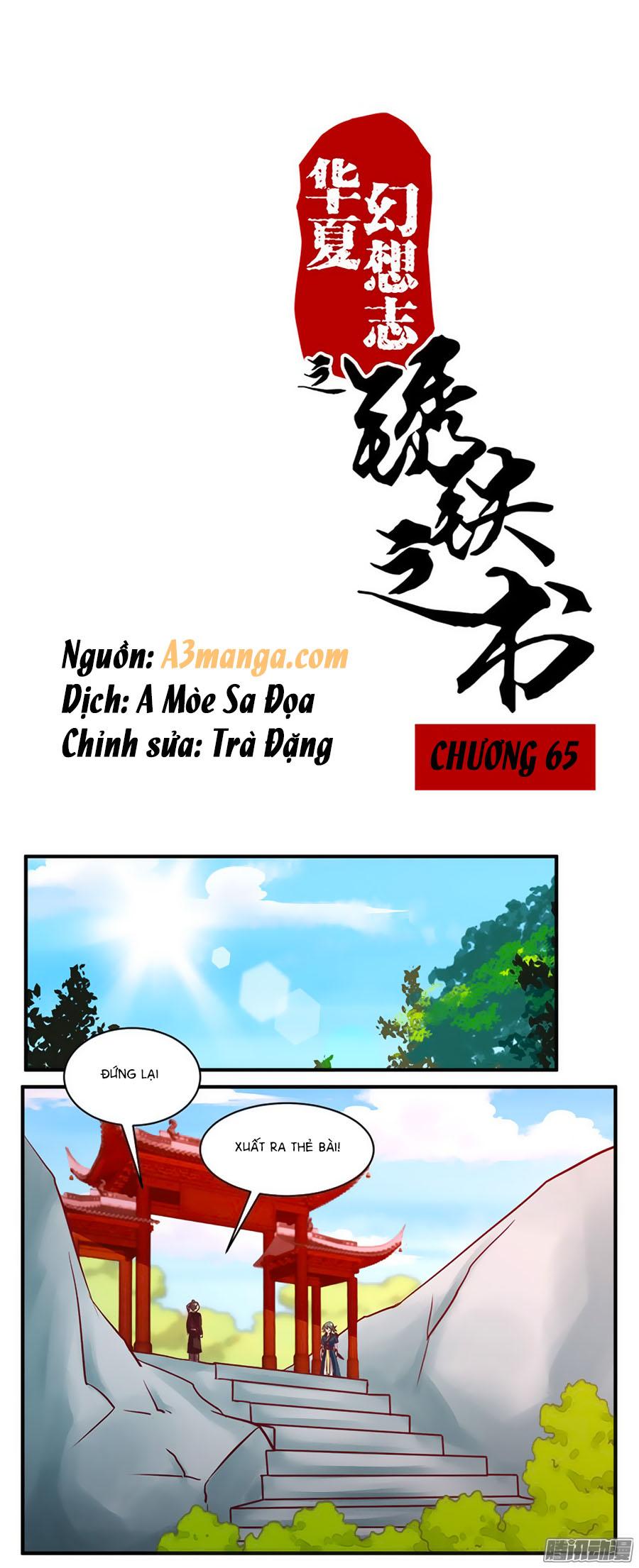 Tú Thiết Chi Thư Chap 65 - Next Chap 66