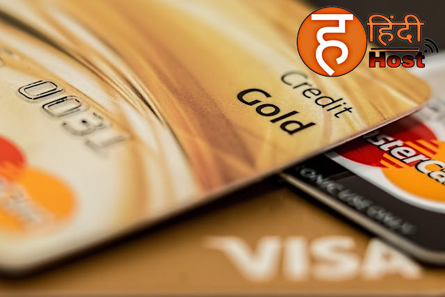 What is Credit Score (CIBIL)? How to check and get it for free in hindi.