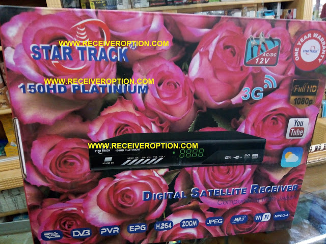 STAR TRACK 150HD PLATINIUM RECEIVER HANG PROBLEM NEW SOFTWARE