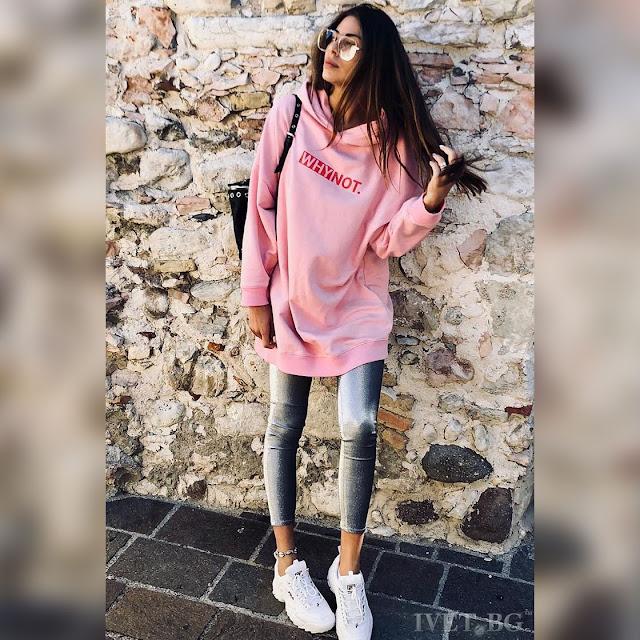 Μακρυμάνικο ροζ γυναικείο φούτερ ELVINA