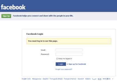 how to hack Facebook Id   Account   Password    :: Dark Site ::