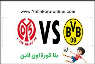 مشاهدة مباراة بوروسيا دورتموند وماينز 05 بث مباشر بتاريخ 27-08-2016 الدوري الالماني