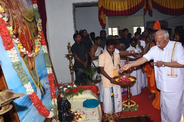RSS Sarsanghachalak dedicates Trichy Karyalaya to nation