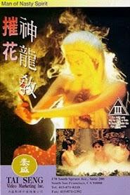 Man of Nasty Spirit (1993)