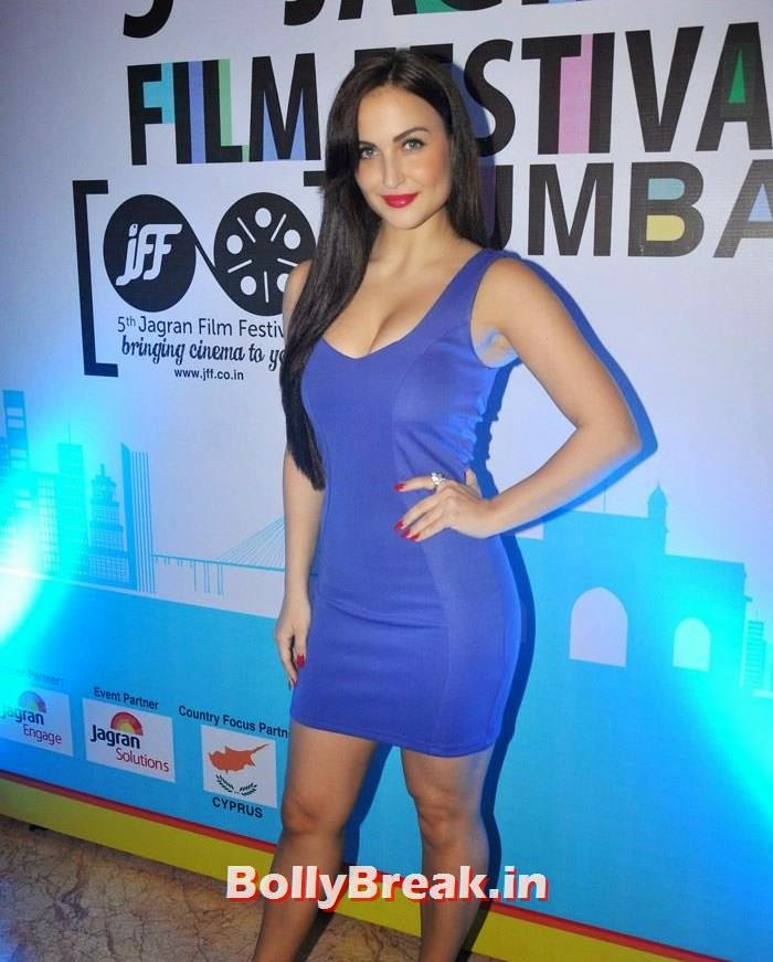 Elli Avram, 5th Jagran Film Festival Red Carpet Pics