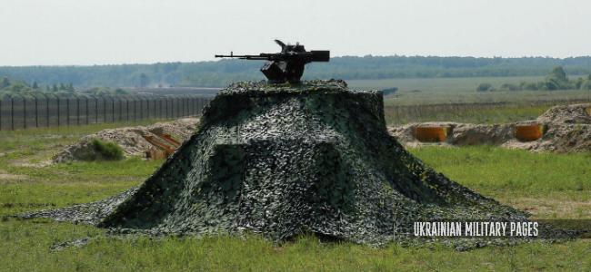 Ukrainian Military Pages - «Європейський вал»: Харківська область
