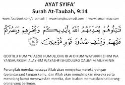 AlQuran Sebagai Obat Penyakit Rohani dan Jasmani