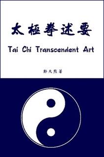 Tai_Chi_Transcendent_Art