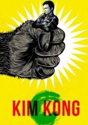 Kim Kong Temporada 1 audio español