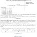 Μετακίνηση ειδικευόμενου ιατρού  Γενικής Ιατρικής του Γ. Ν. Πειραιά «Τζάνειο» στο Κ.Υ. Τήνου