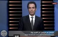 برنامج الطبعة الأولى حلقة 4-7-2017 مع أحمد المسلماني