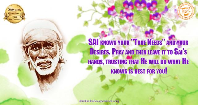 Baba Please Save My Marriage - Anonymous Sai Devotee