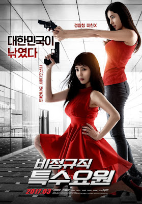 P@rt-t1me Spy HDRIP