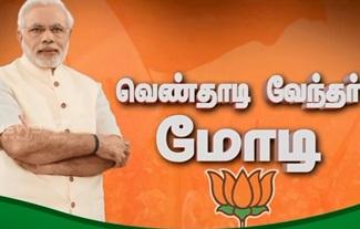 The story of Narendra Modi | News 7 Tamil