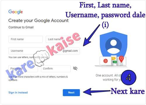 gmail-id-banane-ka-form-bhare