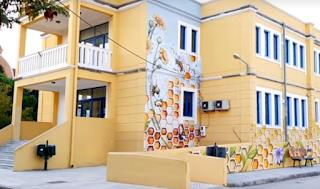 Το πιο όμορφο σχολείο της Ελλάδας βρίσκεται στην Αλεξανδρούπολη -Μοιάζει με κυψέλη [εικόνες & βίντεο]