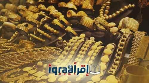 أسعار الذهب في السوق المصرية اليوم الأحد 31-7-2016 , سعر جرام الذهب فى مصر اليوم
